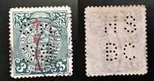 HSBC Perfin on R O China 1912 Coiling Dragon 3c Stamp With SHANGHAI 上海 Cancel A