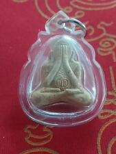 Phra Pitda With Holy Frog Amulet By Ajarn Meng For Good Business-Year 2555