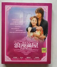Korean Drama DVD Full House (2004) GOOD ENG SUB Region 3 FREE SHIPPING