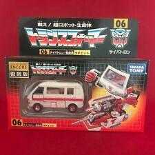 Transformers Takara - 2007 - Encore - Autobot Ratchet - Mint in Sealed Box