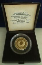 Willie : Malaysia 1985 Decade Wanita Proof RM250 Gold Coin