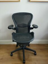 SIZE 'B' BLACK HERMAN MILLER AERON  LUMBER SUPPORT .NEW STYLE ADJUST ARMS.DELIV