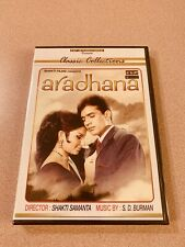 Classic Collections 'Aradhana' DVD Hindi Movie Sealed New OOP
