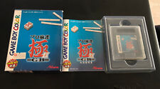 Pro Mahjong Kiwame Game Boy Color GBC Gameboy jap