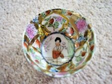 Chinese Egg Shell Hand Painted Famille Rose porcelain Miniature Bowl