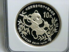 1991 Piefort China 2oz Silver Panda 10th Anniversary 10Y NGC PF 69 Ultra Cameo