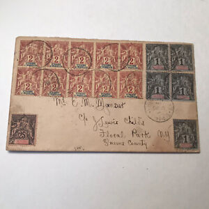 1894 France Cover to Queens County, NY