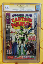 Marvel Super-Heroes #12 6.5 CGC signed by Stan Lee, Origin & 1st Captain Marvel