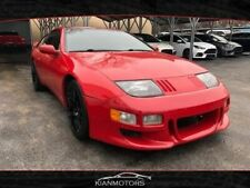 1990 Nissan 300ZX 2dr Hatchback Coupe Turbo