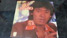 【 kckit 】PAUL CHEONG LP 黑膠唱片 LP482