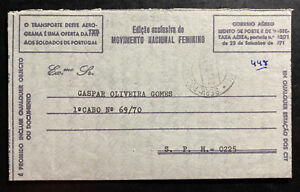 1972 Port Amelia Mozambique Portuguese Army Post Off Airmail cover To SPM 0225