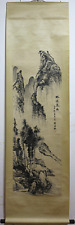 RARE Chinese 100% Hand Painting & Scroll Landscape By Huang Binhong 黄宾虹 WEDD126