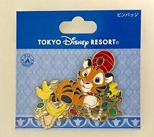 Tokyo Disney Resort Japan Pin 127902 TDS Chandu's Treasure Trove Chandu Sindbad