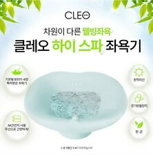 CLEO wireless high-spa Massage Bubble Water Sitz Bath Clean LW-100 Made in Korea