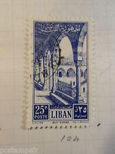 LIBAN, timbre 104, BEIT EDDINE, oblitéré, VF used STAMP