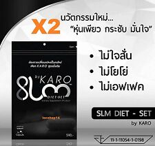 2pcs Karo Dietset by Piano Slimming Diet Burn Weight Loss Herbal products