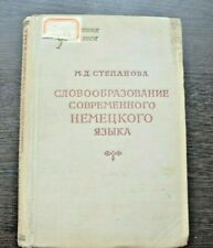 1953 Book of the USSR Russia, Word formation of the modern German language, in g