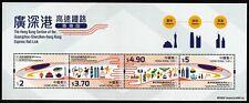 Hong Kong Guangzhou-Shenzhen-Hong Kong Express Rail Link souvenir sheet MNH 2018