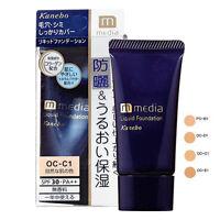 [KANEBO MEDIA] UV Matte Coverage Liquid Foundation SPF30 PA++ 25g JAPAN NEW