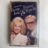 George Jones & Tammy Wynette Very Best of (Tape 2) (Cassette)