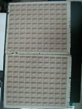 Philippines 1943 Nipa Hut Japanese Occupation Japan 5 Cents Stamps Sheet  FOLDED