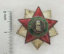 Bulgaria Order Star