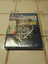 Shin Sangoku Musou Next (Dynasty Warriors) Sony PlayStation Vita New & Sealed