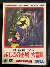 Sega Mega drive Mickey Mouse Castle Of Illusion With Box Japan Tested But Damage