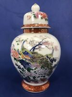 "VINTAGE SATSUMA PORCELAIN 7 3/4"" TALL VASE WITH LID JAPANESE PEACOCK"