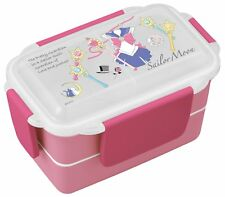 Oesukue Sailor Moon lock type lunch box with partition 2steps PWD-600 Japan