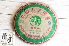 Yunnan Shuang Yi puer tea 2007 sheng puer Shuang Yi Qi Zi Bing 357g