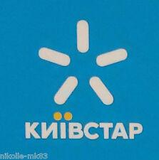 Kyivstar Ukraine Prepaid Sim Card - 4G - Standard, Nano and Micro Sim - Kievstar