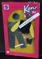 KEN BRAD FASHION ORIGINALS German PINK Box 1971 Baseball NRFB  Vintage Barbie