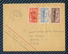 -= CONTRÔLE POSTAL - Lettre de la MARTINIQUE pour NEW YORK (Usa) - 1940 =-