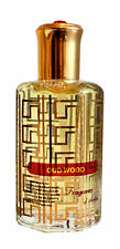 LEGNO di OUD rosewoody VANIGLIA PROFUMO OLIO esclusivo per FRAGRANZA DELL ARABIA 36ML