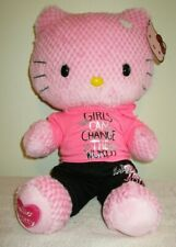"Limited Edition Build-a-bear pink Hello Kitty plush 19"" & 3 piece outfit"
