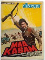 HORROR OLD BOLLYWOOD MOVIE PRESS BOOK-MAA KASAM/ MITHUN CHAKRABORTY 1985