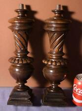 "14"" Pair of French Antique Solid Walnut Wood Posts/Pillars/Columns/Balusters"