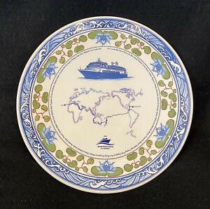 Holland America Line 2015 WORLD CRUISE Royal Goedewaagen Plate MINT