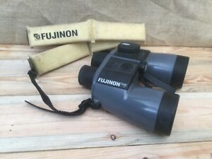 Fujinon 7 x 50 Compass Marine Binoculars