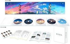 Your Name [Blu-ray] F/S