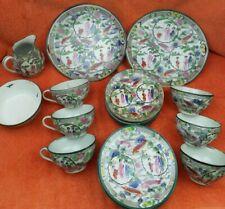 More details for antique bone china hand painted japanese oriental tea set geisha ladies & fish