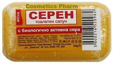 Sulfur Soap Acne Anti Fungal Dermatitis Eczema Rosacea Scabies 60 gr