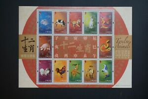 2012 China Hong Kong 12 animals of the Lunar New Year Cycle Sheetlet MNH