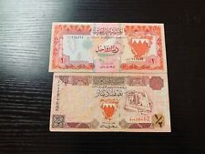 Collectable Banknotes Bahrain Dinars 1973