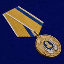 "Russian AWARD ORDER - Anniversary BADGE pin ""300 years of Russian police"""