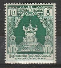 1949 BURMA 1R GREEN  DEFINITIVE SG 110 M/MINT