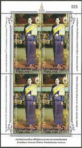 2015 Princess Maha Chakri Sirindhorn's 60th Birthday B4 - Sirindhorn NMRI