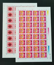 China 1992-1  New Year Monkey Stamps Zodiac Full Sheet of 32 sets 猴年