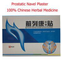 24pcs Male Prostatic Treatment Prostatic Urological Patch Navel Medical Plaster